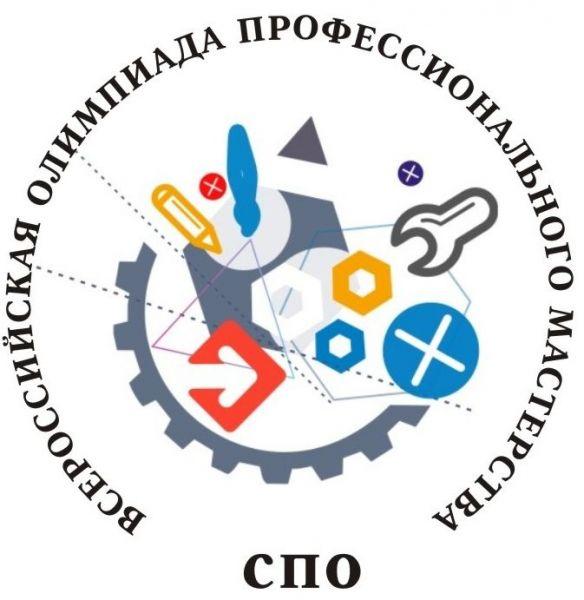 b_800_600_0_00_images_prof_olimp_img_logo.jpg