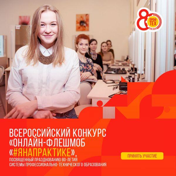 b_800_600_0_00_images_sampledata_img_news_09-2020_DBnUbaOWfvs.jpg
