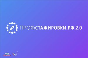 f_300_200_11184810_00_images_sampledata_img_news_04-2021_prezentaciya_proekta_profstaz_tvxgscgq.jpg
