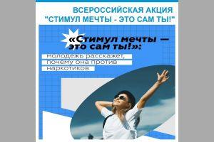 f_300_200_11184810_00_images_sampledata_img_news_07-2021_KAPzjxCJVLw.jpg