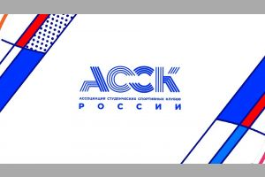 f_300_200_11184810_00_images_sampledata_img_news_11-2020_e324.jpg