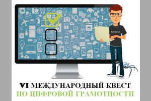 f_300_200_11184810_00_images_sampledata_img_news_12-2019_124689.JPG