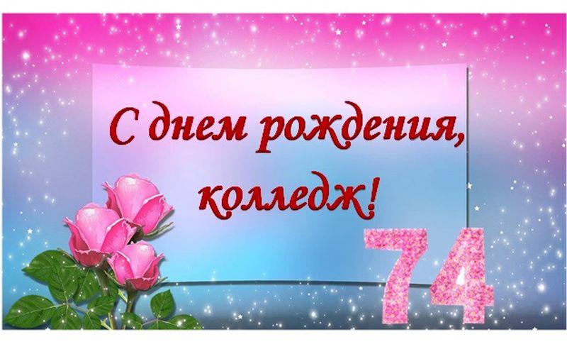 день_рождения!