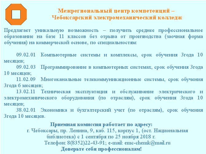 ЗО_объявление