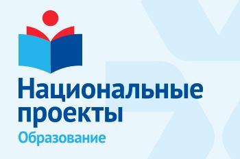 Проект образование